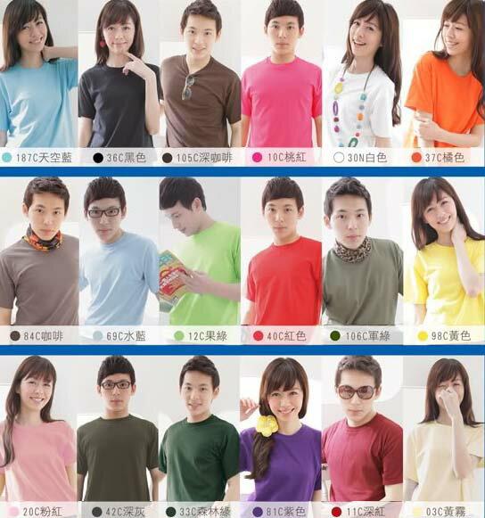 客製化--✨個性系列✨自己的T恤自己做-色T!100%純棉台製棉T素材!一件也可以做!多件另有優惠!歡迎團體訂做! 3