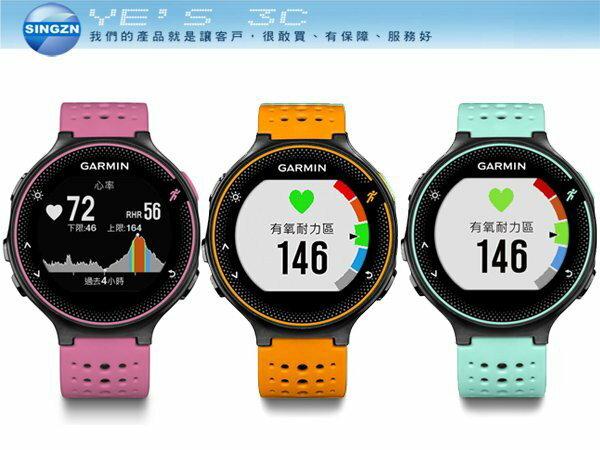 「YEs 3C」全新 Garmin Forerunner 235 GPS 腕式心率跑錶 免運 yes3c