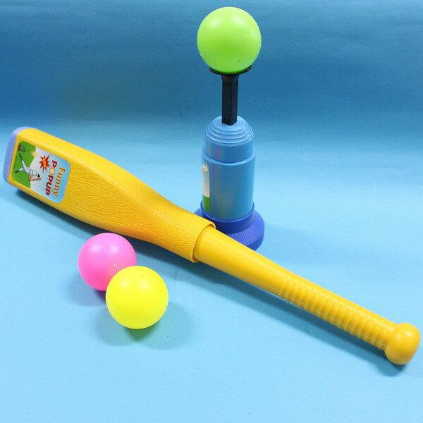 兒童自動彈射棒球打擊組 樂樂棒球 棒球打擊機 棒球擊球組 一組入^~促150^~^~兒童安