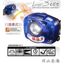 [ Luxsit ] 3LCS XP-E[Q4] Cree series 感應式頭燈 / PHM0M3A011