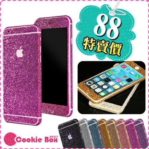 *餅乾盒子* 閃鑽磨砂 全機 螢幕 機身 保護貼 保護膜 iphone5 5s iphone6 plus 小米機4 NOTE3 NOTE4 HTC M7 M8