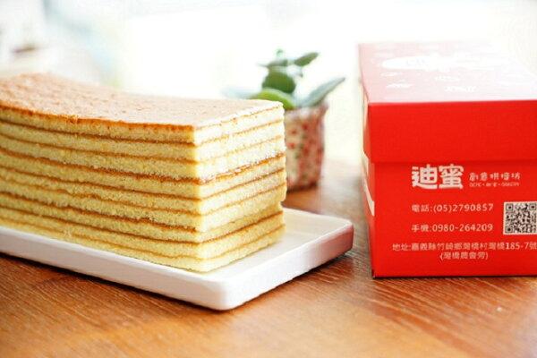 【迪蜜創意烘焙坊】蜂蜜 蛋糕 千層 蛋糕