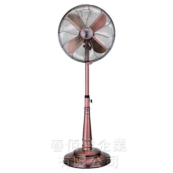 LAPOLO 藍普諾16吋復古風扇-(FD-40MB)(FD-40M) (任選1台) 電風扇 電扇 涼風扇 立扇 立地電扇 復古裝飾 典雅大方 台灣製造