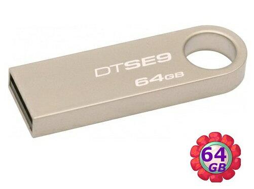 Kingston 64GB 64G 金士頓【DTSE9H】DTSE9H/64GB Data Traveler SE9 USB 2.0 原廠保固 隨身碟