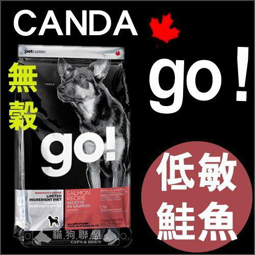 送200+貓狗樂園+ go!Natural【無穀全犬。低致敏鮭魚。25磅】3050元 - 限時優惠好康折扣