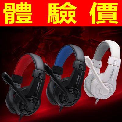 耳機麥克風頭戴式耳機耳麥-電競專用電腦耳機音樂遊戲語音3色69aa1【獨家進口】【米蘭精品】