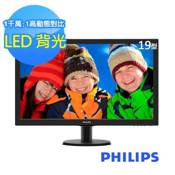 【DR.K】【PHILIPS飛利浦】19型LED寬螢幕(193V5LSB2)