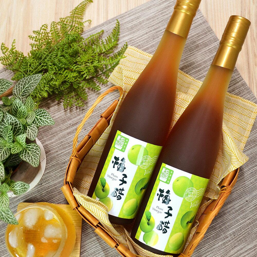 【醋桶子】三年熟成梅子醋(600ml)免運 1