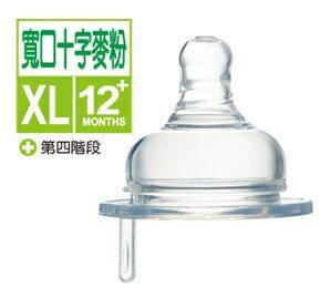 『121婦嬰用品館』辛巴 防脹氣寬口十字奶嘴 XL - 4入 0