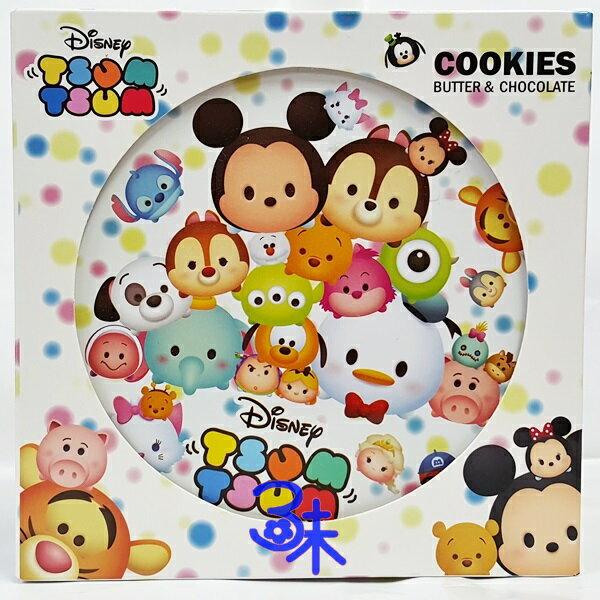 (馬來西亞) 迪士尼Tsum Tsum 奶油餅乾禮盒 1盒 228公克 特價 188 元 【4897047802706 】(附同款禮盒袋)