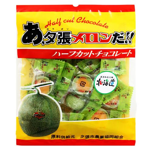 有樂町進口食品  日本進口 北海道 道南 夕張 哈密瓜巧克力 1包 70公克 4984620003794
