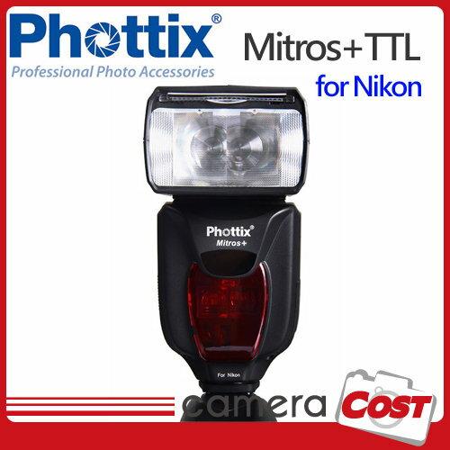 【爆殺大降價】PHOTTIX Mitros+ TTL for Nikon/Canon 電子閃光燈 公司貨 - 限時優惠好康折扣