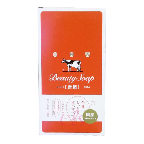 牛乳石鹼 滋卿愛紅皂(玫瑰保濕型)3入裝 ☆艾莉莎ELS☆