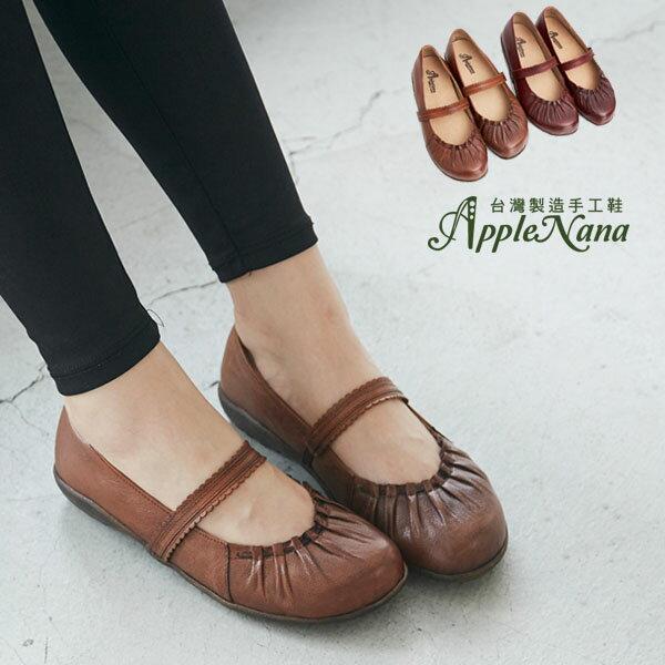 AppleNana。皮革蕾絲橫帶瑪莉珍寬口氣墊鞋。專利一體成型耐走墊【QR12281480】蘋果奈奈 0