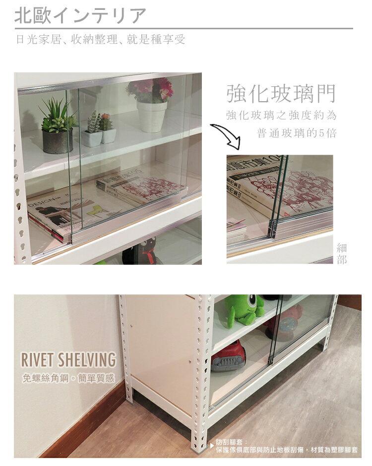 ♞空間特工♞ 玻璃櫃 邊櫃 櫥櫃 置物櫃 衣櫃 展示櫃 模型櫃 7格北歐風公仔櫃 2