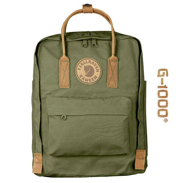 【鄉野情戶外專業】 Fjallraven |瑞典|  小狐狸 Kanken No.2 背包方型書包 方型背包 後背包 (綠) _23565