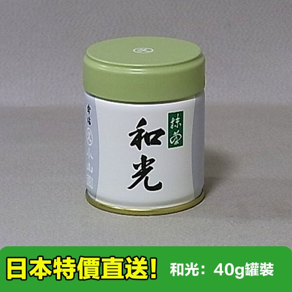 【海洋傳奇】日本丸久小山園抹茶粉和光 40g罐裝 宇治抹茶粉 飲用抹茶粉 薄茶 無糖純抹茶粉【直送免運】 - 限時優惠好康折扣