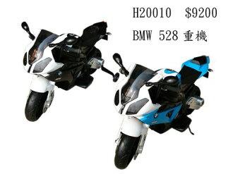 ★衛立兒生活館★BMW  S1000RR重機 兒童電動車-黑色/藍色/紅色(雙驅)