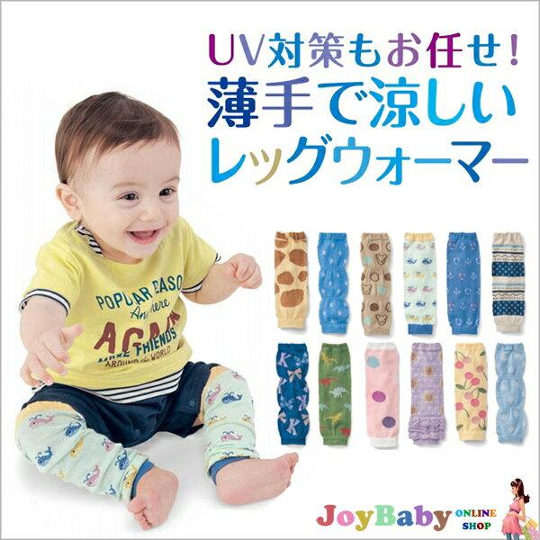寶寶襪套/嬰兒襪/兒童襪子護膝日本熱銷夏季超薄襪套泡泡襪 護膝 護肘【JoyBaby】