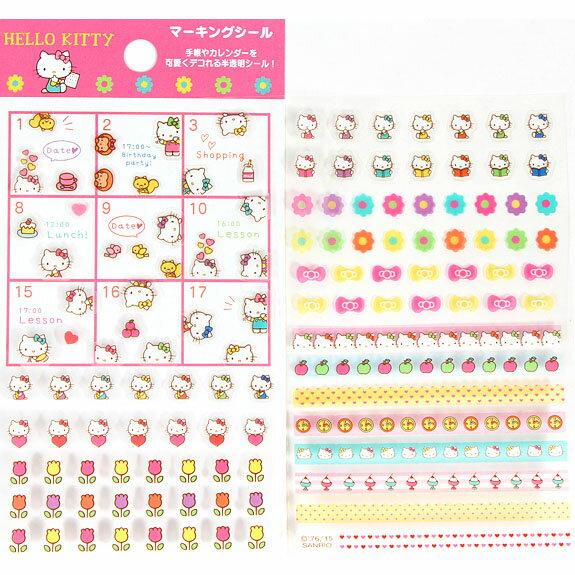 【真愛日本】15092400023  造型迷你貼紙-KT鬱金香 三麗鷗 Hello Kitty 凱蒂貓 貼紙 手帳貼 文具