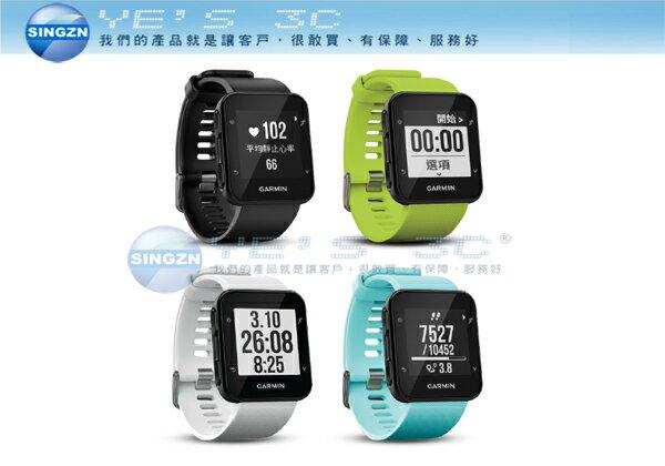 「YEs 3C」Forerunner 35 GPS心率智慧跑錶 灰階螢幕/充電式鋰電/水下50m防水/手腕式心率感測/GPS