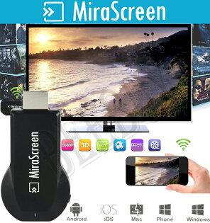 MiraScreen HDMI 無線傳輸器 同屏器   螢幕分享器 同步器 WIFI無線 投影器 手機 電視棒 安卓 蘋果 無線影音接收器 鏡像 電視棒