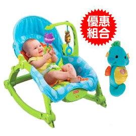 【悅兒樂婦幼用品舘】Fisher-Price 費雪 可愛動物可攜式兩用安撫躺椅+聲光安撫海馬