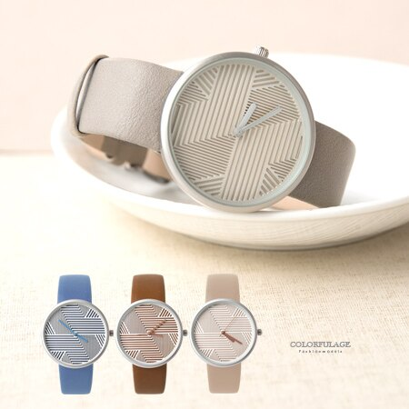 手錶 視覺效果雙箭頭線條造型腕錶 舒適柔軟皮革錶帶 創意十足 柒彩年代【NE1891】單支售價 0
