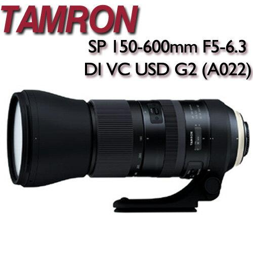~~ 零利率~TAMRON SP 150~600mm F5~6.3 DI VC USD G