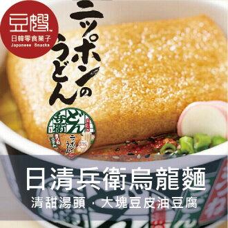 【豆嫂】日本泡麵 日清兵衛油豆腐烏龍碗麵(熱銷推薦)