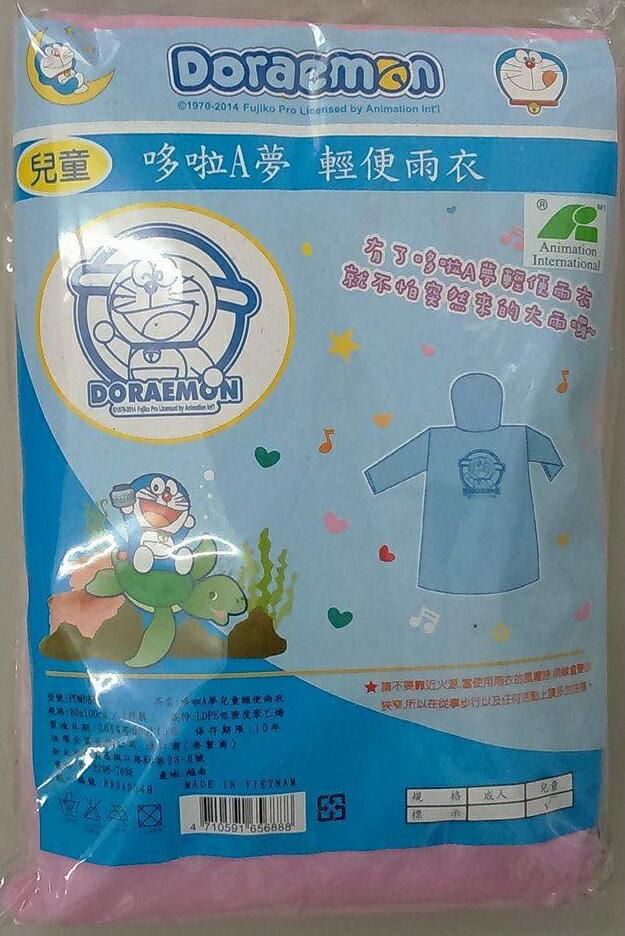 『121婦嬰用品館』多拉A夢兒童雨衣 粉/藍/黃 0