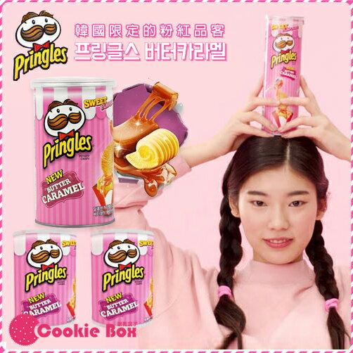 韓國 品客 洋芋片 53g 奶油焦糖 粉紅 小罐 夢幻 限定 限量 零食 辦公室 團購 *餅乾盒子*