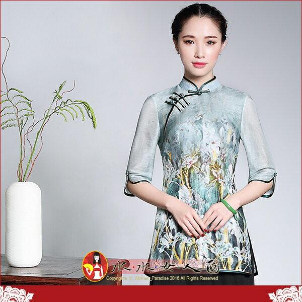 【水水女人國】~花月沉香~優雅中國風~拈花一笑。復古真絲印花改良式時尚修身中袖旗袍式唐裝中長上衣