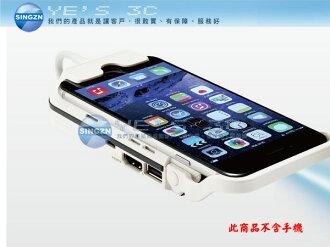 「YEs 3C」Aiptek天瀚 i60 微投影機 iPhone6專用 行動電源 免運 有發票 yes3c