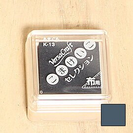 日本Versa Craft~小間敬子精選K13布印台組-來自印台界Tsukineko月貓印台的品質保證