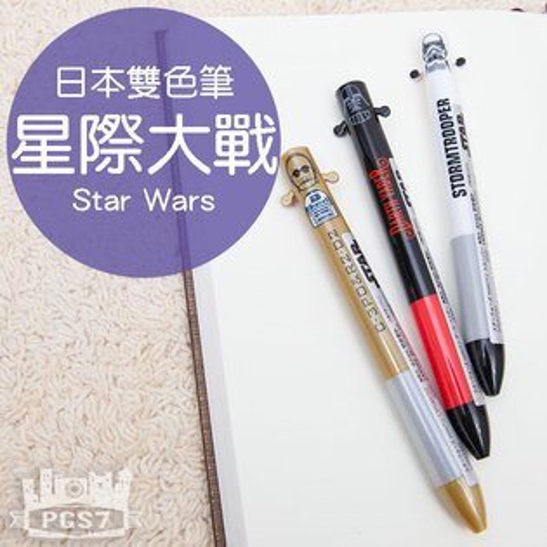 PGS7 日本卡通系列商品 - 星際大戰 Star wars 黑武士 風暴士兵 C-3PO&R2-D2 雙色筆 原子筆