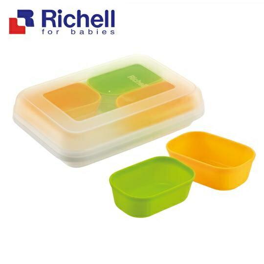 Richell利其爾 - 矽膠離乳食分裝盒 50ml/4個 (含上下蓋)