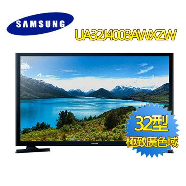 DR.K3C【SAMSUNG三星】UA32J4003AWXZW 32吋 LED顯示器