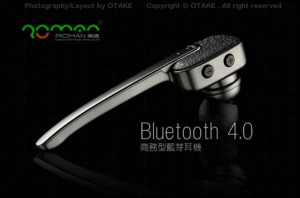 藍芽耳機R9030  Bluetooth V4.0 A2DP藍芽耳機