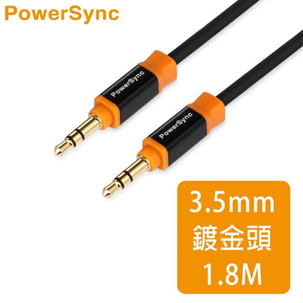 群加 Powersync 3.5MM 尊爵版  鍍金接頭 車用/家用 AUX立體音源傳輸線公對公【圓線】/ 1.8M(35-KRMM180)