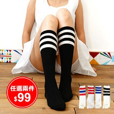 休閒時尚百搭高筒足球襪 學院風 學生襪 長筒襪 短襪 襪子 造型襪 流行襪 實穿【N201015】
