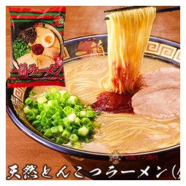 【0216零食會社】日本-一蘭拉麵速食中華麵