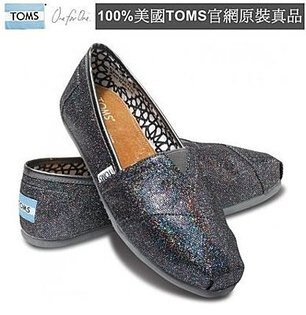 【Cadiz】美國真品正品 TOMS 亮片平底鞋 [非仿品/ Multi Glitters/ 黑七彩亮片/ 代購/ 現貨]