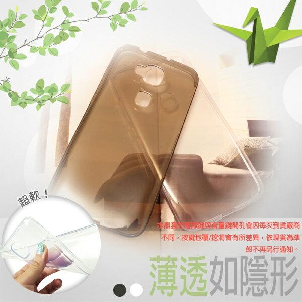 華為 HUAWEI G7 Plus 水晶系列 超薄隱形軟殼/透明清水套/矽膠透明背蓋/保護殼