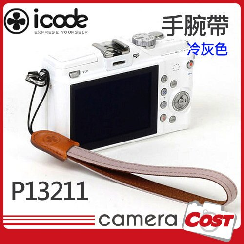 iCode i-Code 韓國 Public 10 相機繩 手腕帶 相機手腕帶 P13211 冷灰色 - 限時優惠好康折扣
