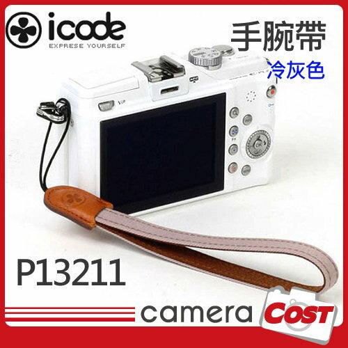 iCode i-Code 韓國 Public 10 相機繩 手腕帶 相機手腕帶 P13211 冷灰色