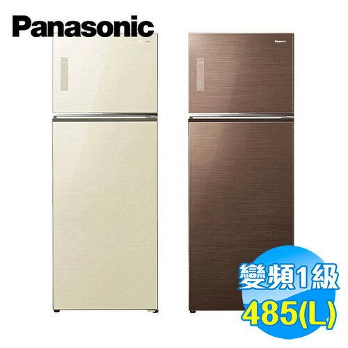 國際 Panasonic 485公升 玻璃ECONAVI 雙門變頻冰箱 NR-B487TG