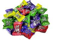 萬聖節Halloween到(台灣) 酸甜搗蛋糖 1包 600 公克(約 115 顆) 特價 120 元 ( 檸檬 葡萄 蘋果 櫻桃 ) (整人糖 秀逗糖 萬聖節糖果)