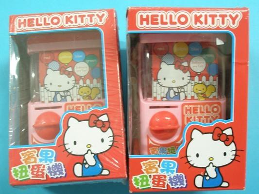 扭蛋機 Hello Kitty 凱蒂貓 迷你扭蛋機/一個入{特160}~正版授權