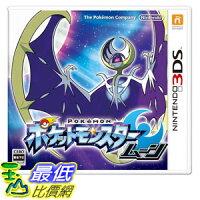 Pokemon:精靈寶可夢到(現金價) 預購2016/11/18 中文版 日規主機專用 3DS 神奇寶貝 月亮/精靈寶可夢 (日版)